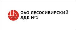 ОАО Лесосибирский ЛДК